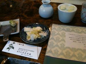 Uzuraya_album